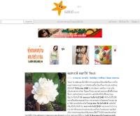 ดอกมะลิ ดอกไม้วันแม่ - sakid.com/2006/07/21/2088