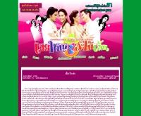 เขยใหญ่ สะใภ้เล็ก  - thaitv3.com/drama/49bigsonduasmall/sapailek.html