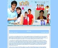 น่ารัก - thaitv3.com/drama/49narak/narak.html