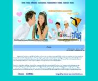 เทวดาสาธุ  - thaitv3.com/ch3/drama/sub.php?drama_id=19