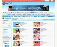 บอกรักแม่แบบเก๋ๆ ด้วยโมบายคิวคิว - qq.sanook.com/extra/flash/viewcartoon.php?item_id=421