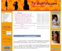 ไทยไอดอลโฟโต้ดอทคอม - thaiidolphoto.com