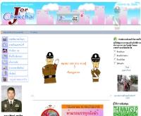 สถานีตำรวจนครบาลโชคชัย งานจราจร - jorchokchai.com/
