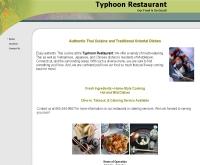 ไต้ฝุ่น - thetyphoonrestaurant.com
