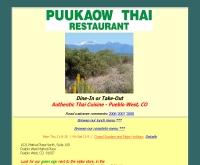 ภูข้าว - puukaowthai.com