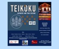 เทโคคุ - teikokurestaurant.com