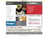 ไทยสยาม - thaisiam.net