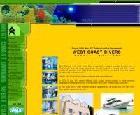 บริษัท เวสท์ โคสท์ ไดฟ์เวอร์ - westcoastdivers.com