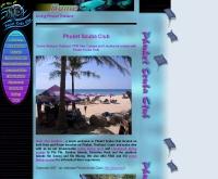 ภูเก็ต สคูบ้า คลับ - phuket-scuba-club.com