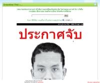 รวมพลคน Dreambox - thaidreambox.no-ip.com