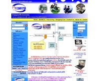 ห้างหุ้นส่วนจำกัด พี.ซี.มายคอม - nongkhaimycom.com