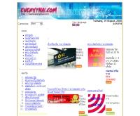 พรบ.ออนไลน์ - everythai.com