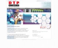 บริษัท ดีทีพี จำกัด  - dtpcabling.com
