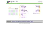 บริษัท อู่กรุงเทพ จำกัด - bangkokdock.com