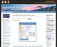 ท่าอากาศยานนานาชาติสุวรรณภูมิ  - airportsuvarnabhumi.com