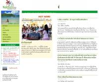 หน้าทอนซิตี้ - nathoncity.com