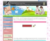 บริษัท กูเม่ แฟมิลี่ (ประเทศไทย) จำกัด - gumaefamily.com
