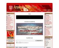 อาร์เซนอล ไทยแลนด์ แฟนคลับ - arsenalclub.com