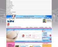 บริษัท รักลูกแฟมิลี่กรุ๊ป จำกัด - rakluke.com