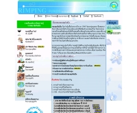 กองทุนริมปิง - rimpingfunds.com