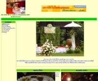 สำเภาทอง - sampaothong.com