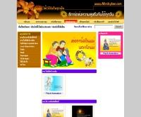 การ์ดวันแม่ - mindcyber.com/ecard