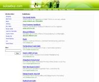 สุขสบาย - suksabuy.com