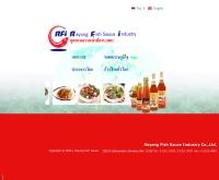 บริษัท อุตสาหกรรมน้ำปลาระยอง จำกัด - rayongfishsauce.com