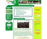 พิพิธภัณฑ์ต้นไม้ - pipithapantonmai.com