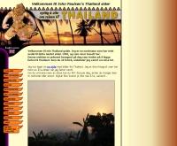 สยามไกด์ - siam-guide.com