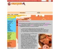 วันแม่แห่งชาติกับ คำสอนของแม่ - campus.sanook.com/u_life/knowledge_01827.php