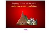 สถานีตำรวจทางหลวง จังหวัดนครปฐม - geocities.com/highwaypolice21