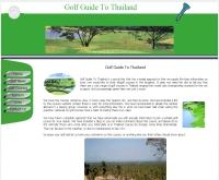 กอล์ฟไกลด์ทูไทยแลนด์ - golfguidetothailand.com