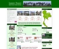 บ้านอีสาน - isaanbaan.com