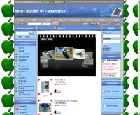 บริษัท ดันไรท์ เทเลคอม จำกัด - donerighttelecom.com