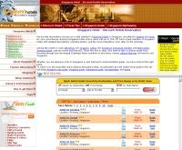 โก สิงคโปร์ โฮเทล - go-singapore-hotels.com
