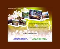 บุหลันบุรีรีสอร์ท - bulunburi.com