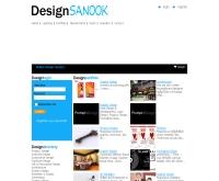 ดีไซน์สนุก - designsanook.com