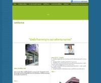 บริษัท จำรัส ซีพีเอ จำกัด - chamrascpa.com