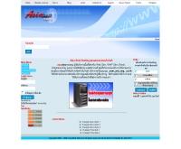 เอเซียเบ็สท์โฮสติ้งดอทคอม - asiabesthosting.com