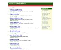แบรนด์ดีดี - branddede.com
