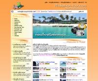 ภูเก็ตออนทัวร์ - phuket-on-tour.com