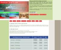 พะงันทิคเก็ต - phangantickets.com