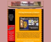 กองทุนอนาคตประเทศไทย - thaifuturefund.com