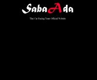 สบาอะดา - sabaada.cjb.net