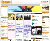 ไออีสาน - iisaan.com