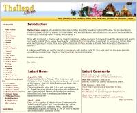 ไทยแลนด์สตอรี่ - thailandstories.com