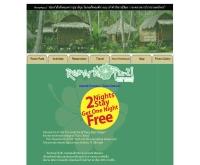 รีมาร์คพุซี่ - remarkpuzi.com
