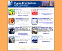 ไทยแลนด์วันสต็อปช็อป - thailandonestopshop.com