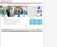 บริษัท มิตซูบิชิ (ประเทศไทย) จำกัด - mitsubishicorp-th.com